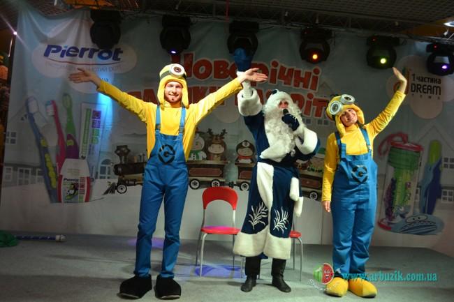 миньоны на детском новогоднем празднике в Киеве