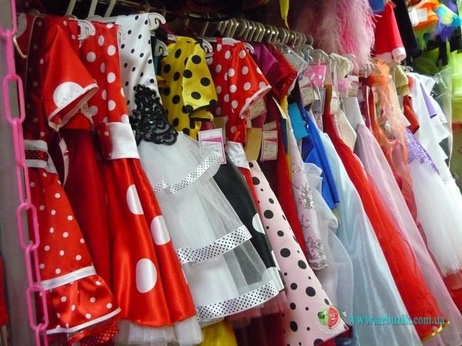 праздничные детские костюмы