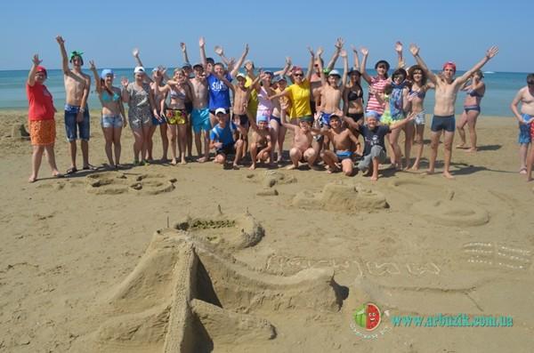 праздник на песке, пляжи Киева
